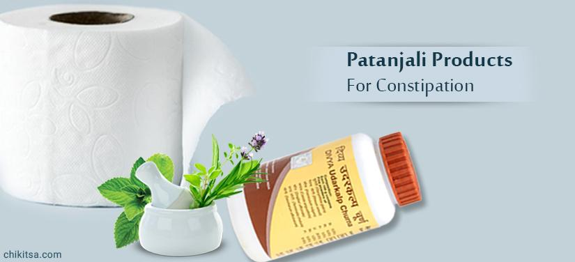 Patanjali products for constipation