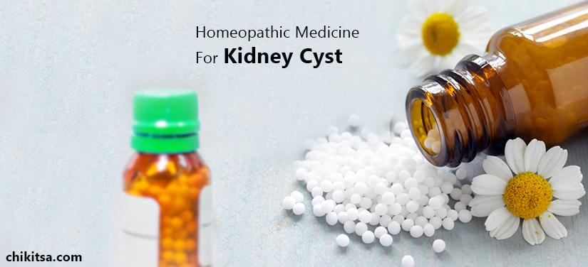 Homeopathic Medicine For Kidney Cyst